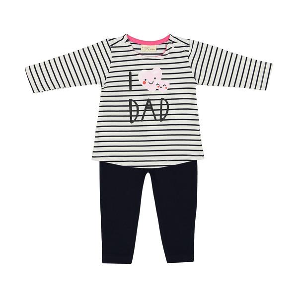 ست تی شرت و شلوار نوزادی رابو مدل 2051109-0159