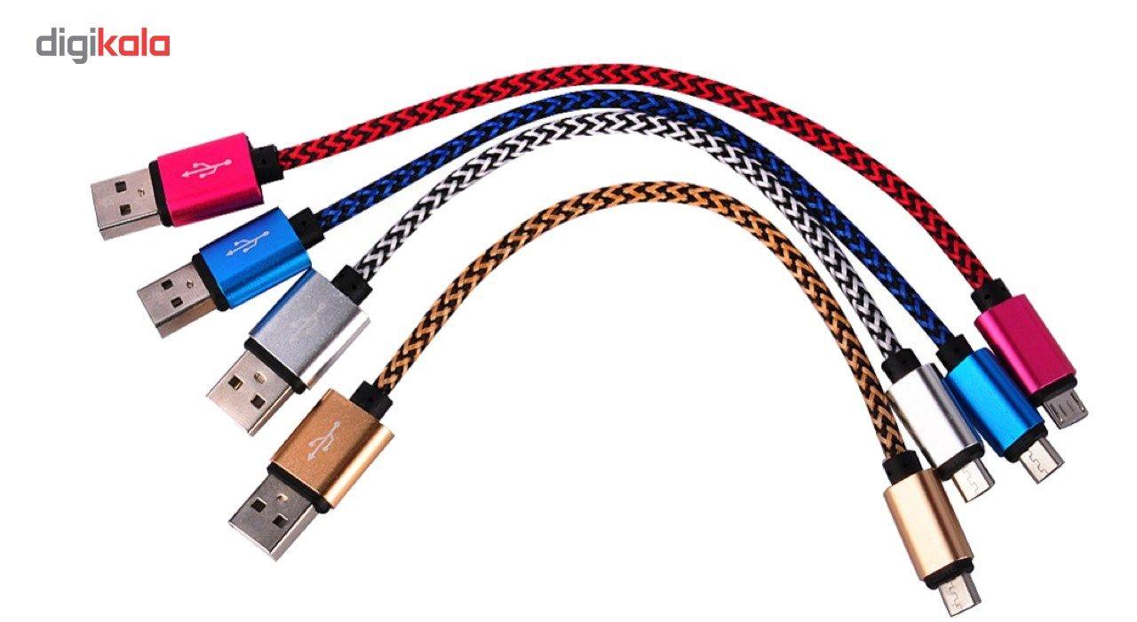کابل تبدیل USB به MicroUSB مدل Nylon به طول 20 سانتی متر main 1 7