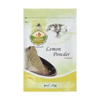 پودر لیمو حاج محمد جلالی - 100 گرم
