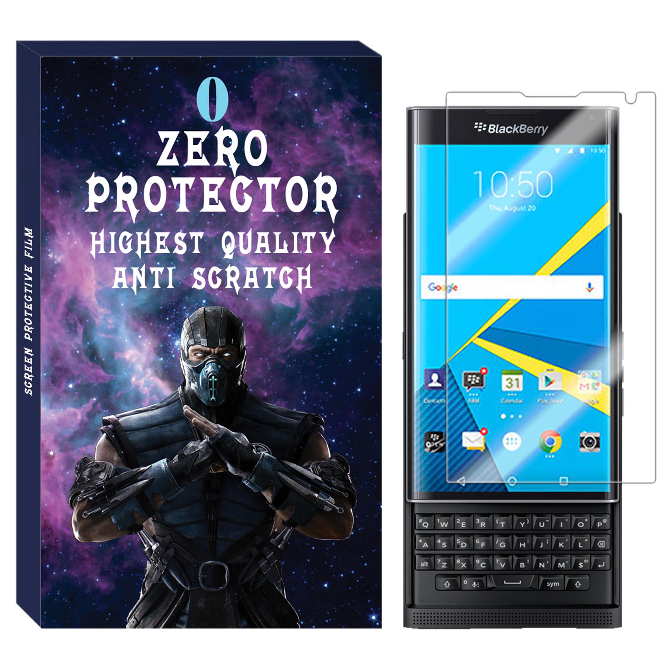 محافظ صفحه نمایش زیرو مدل SDZ-01 مناسب برای گوشی موبایل بلک بری Priv