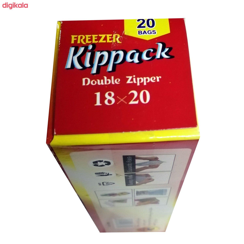کیسه زیپ دار کیپاک کد 7000D بسته 20 عددی main 1 2
