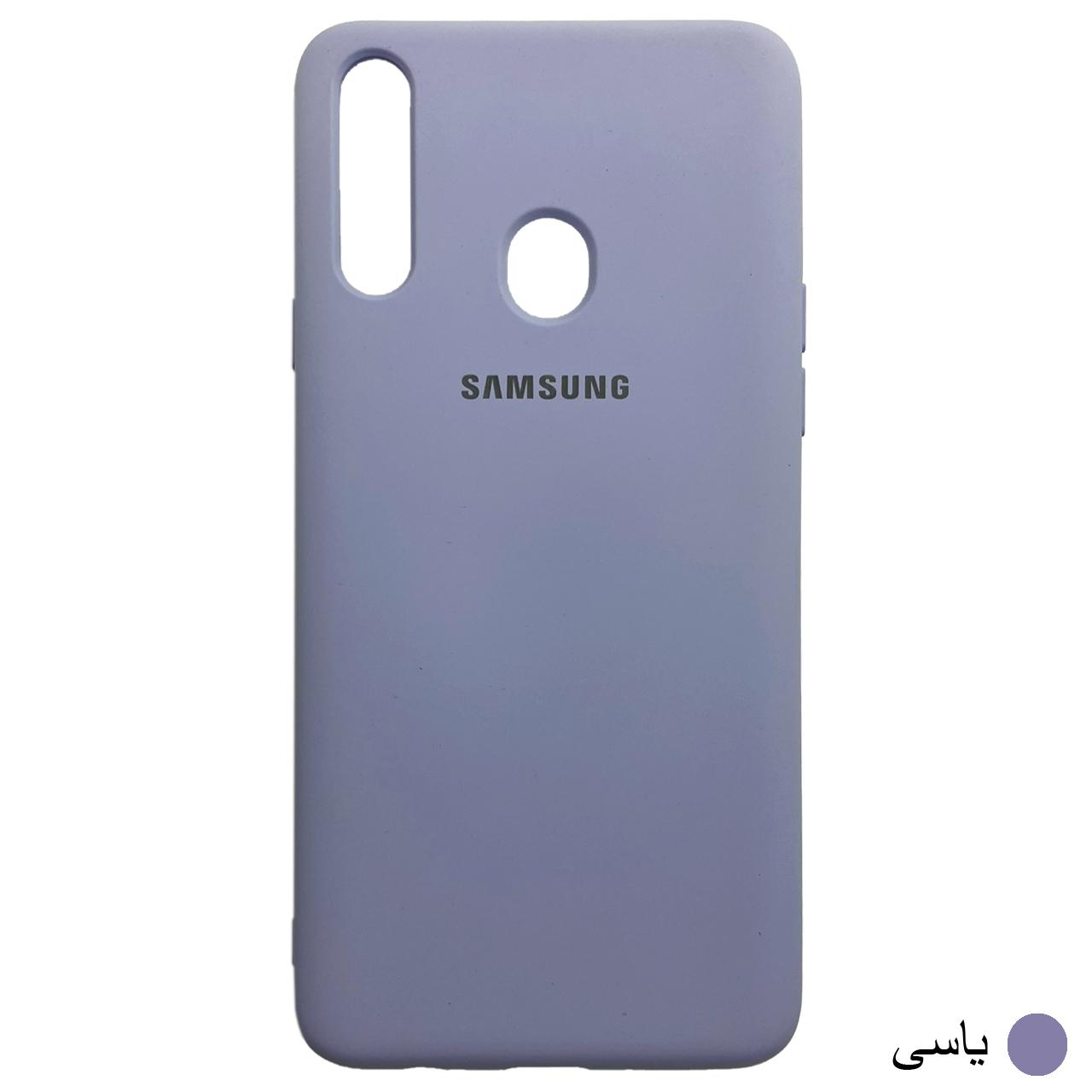 کاور مدل SCN مناسب برای گوشی موبایل سامسونگ Galaxy A20s main 1 5