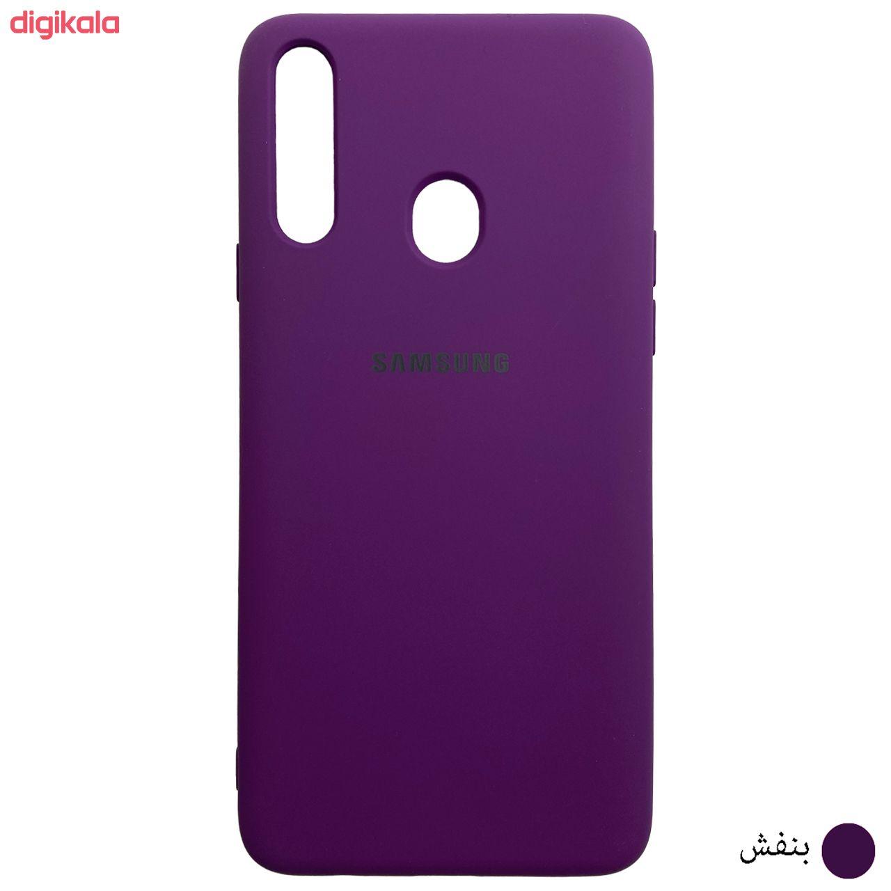 کاور مدل SCN مناسب برای گوشی موبایل سامسونگ Galaxy A20s main 1 6