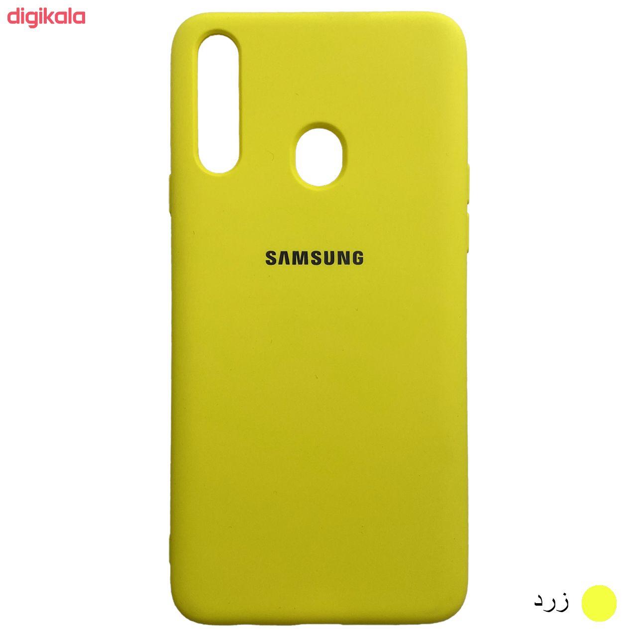 کاور مدل SCN مناسب برای گوشی موبایل سامسونگ Galaxy A20s main 1 7