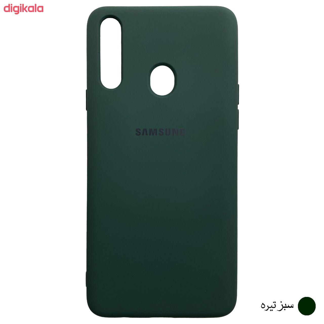 کاور مدل SCN مناسب برای گوشی موبایل سامسونگ Galaxy A20s main 1 8