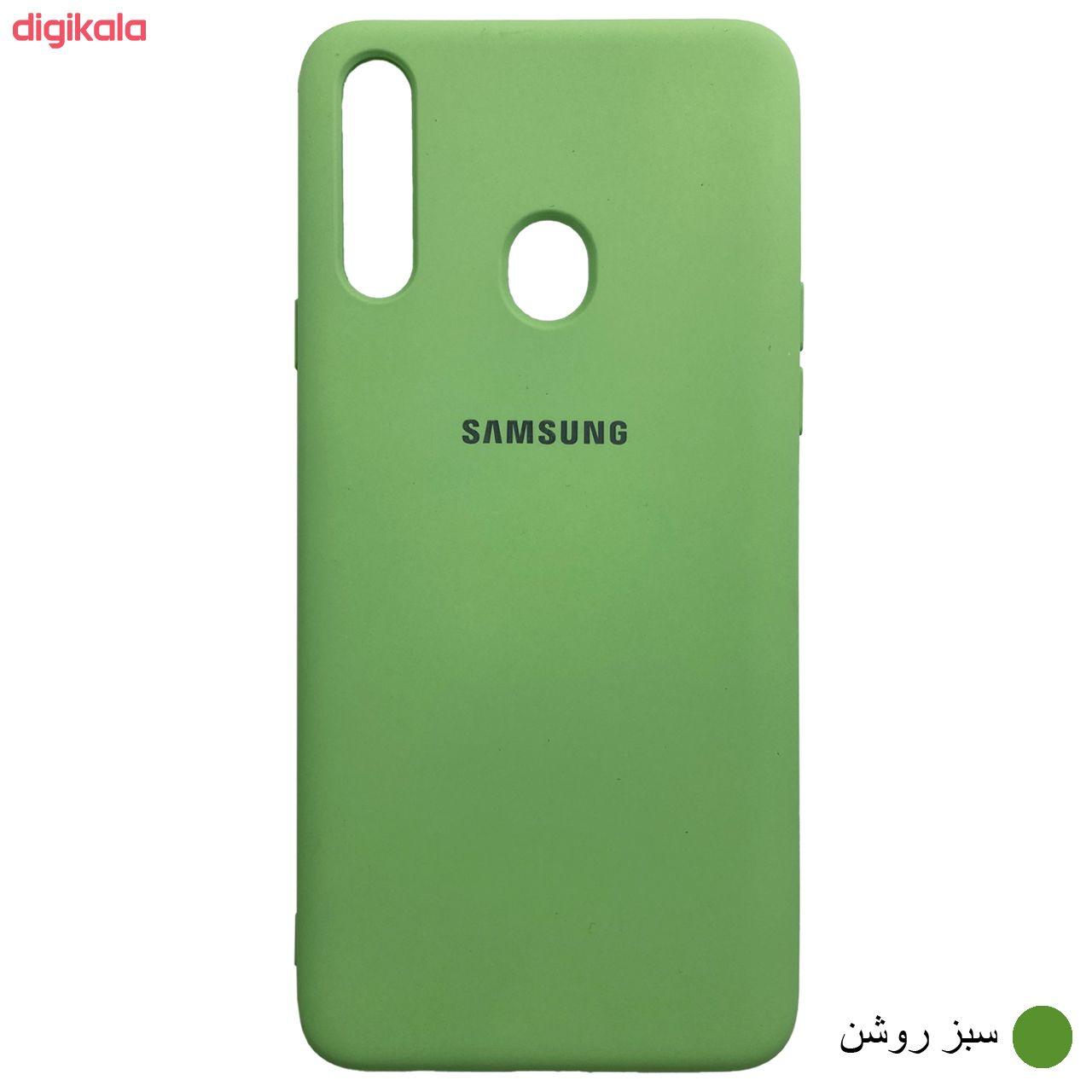 کاور مدل SCN مناسب برای گوشی موبایل سامسونگ Galaxy A20s main 1 9
