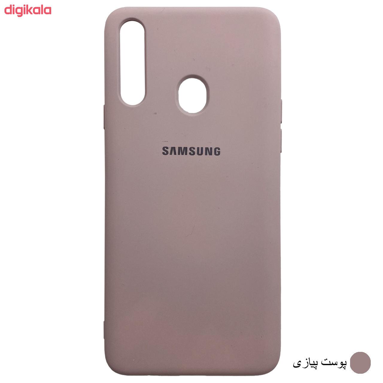 کاور مدل SCN مناسب برای گوشی موبایل سامسونگ Galaxy A20s main 1 10