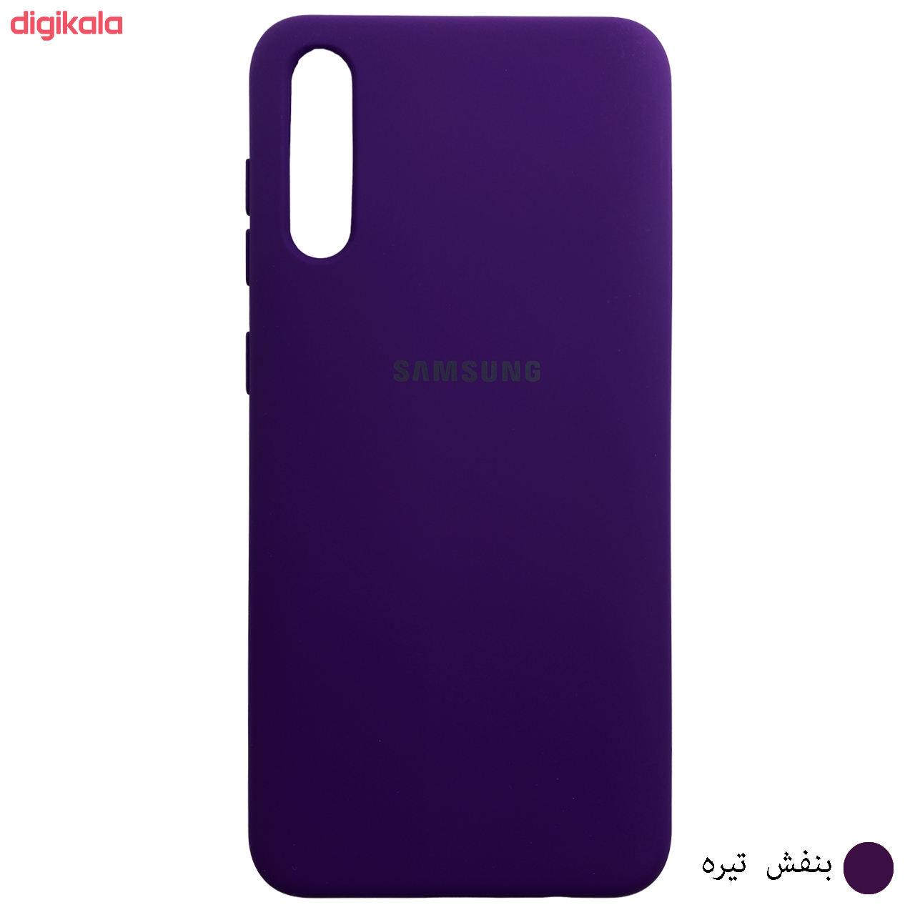 کاور مدل SCN مناسب برای گوشی موبایل سامسونگ Galaxy A50 / A50s / A30s main 1 10