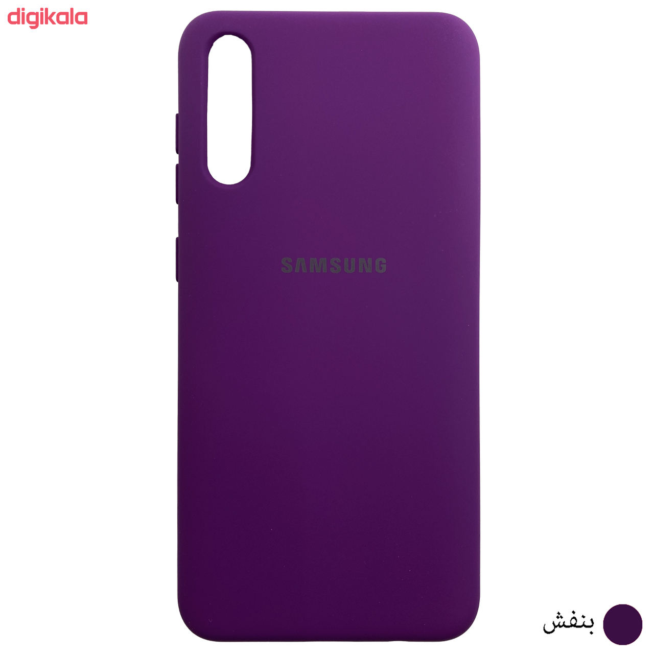 کاور مدل SCN مناسب برای گوشی موبایل سامسونگ Galaxy A50 / A50s / A30s main 1 9