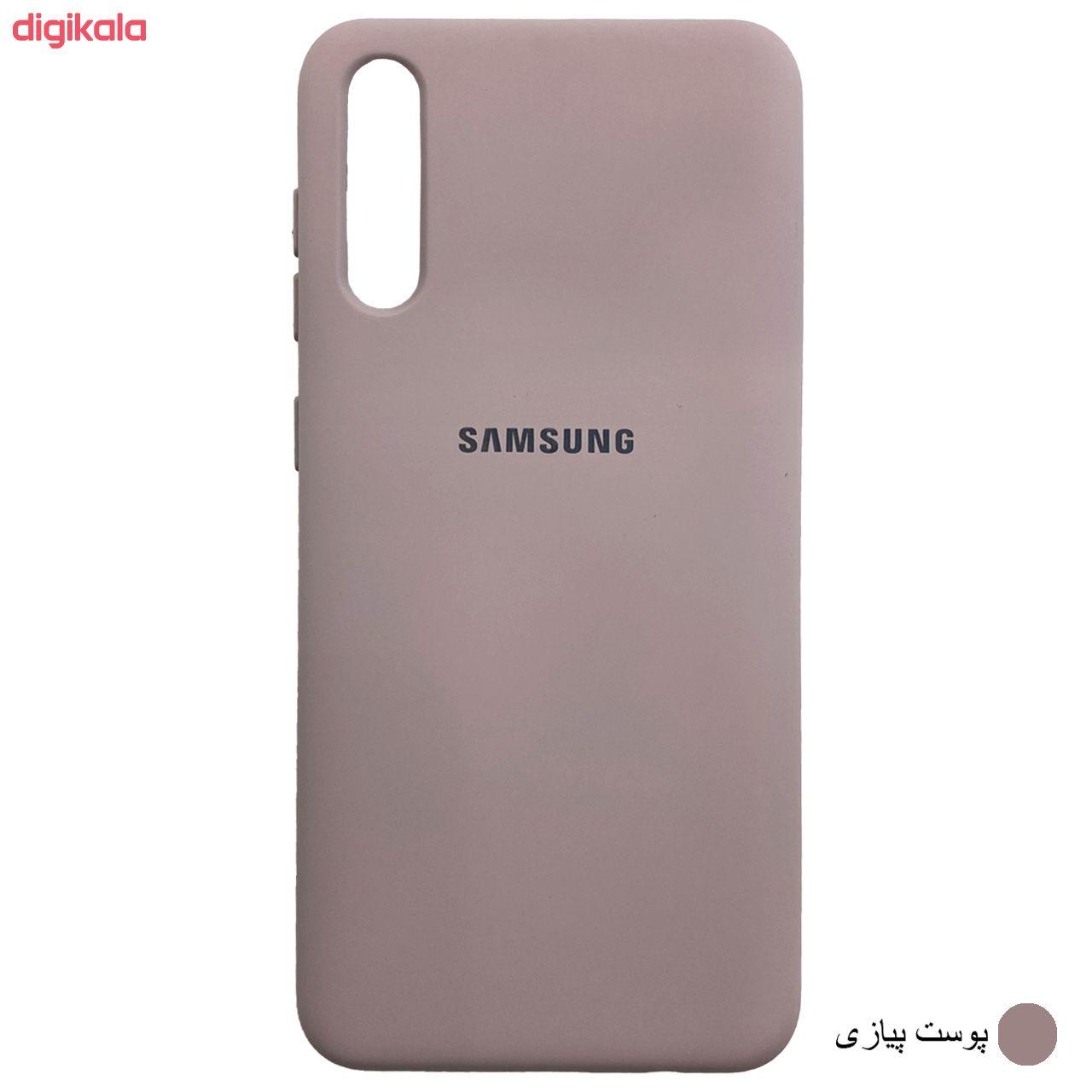 کاور مدل SCN مناسب برای گوشی موبایل سامسونگ Galaxy A50 / A50s / A30s main 1 8