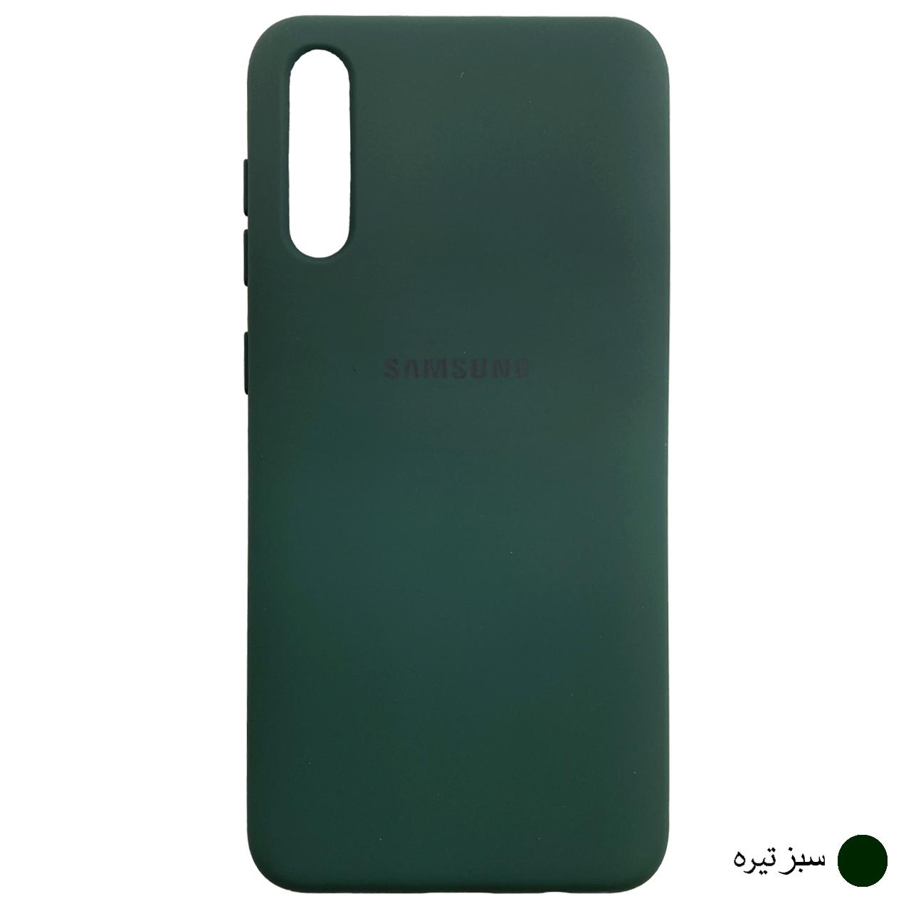 کاور مدل SCN مناسب برای گوشی موبایل سامسونگ Galaxy A50 / A50s / A30s main 1 7