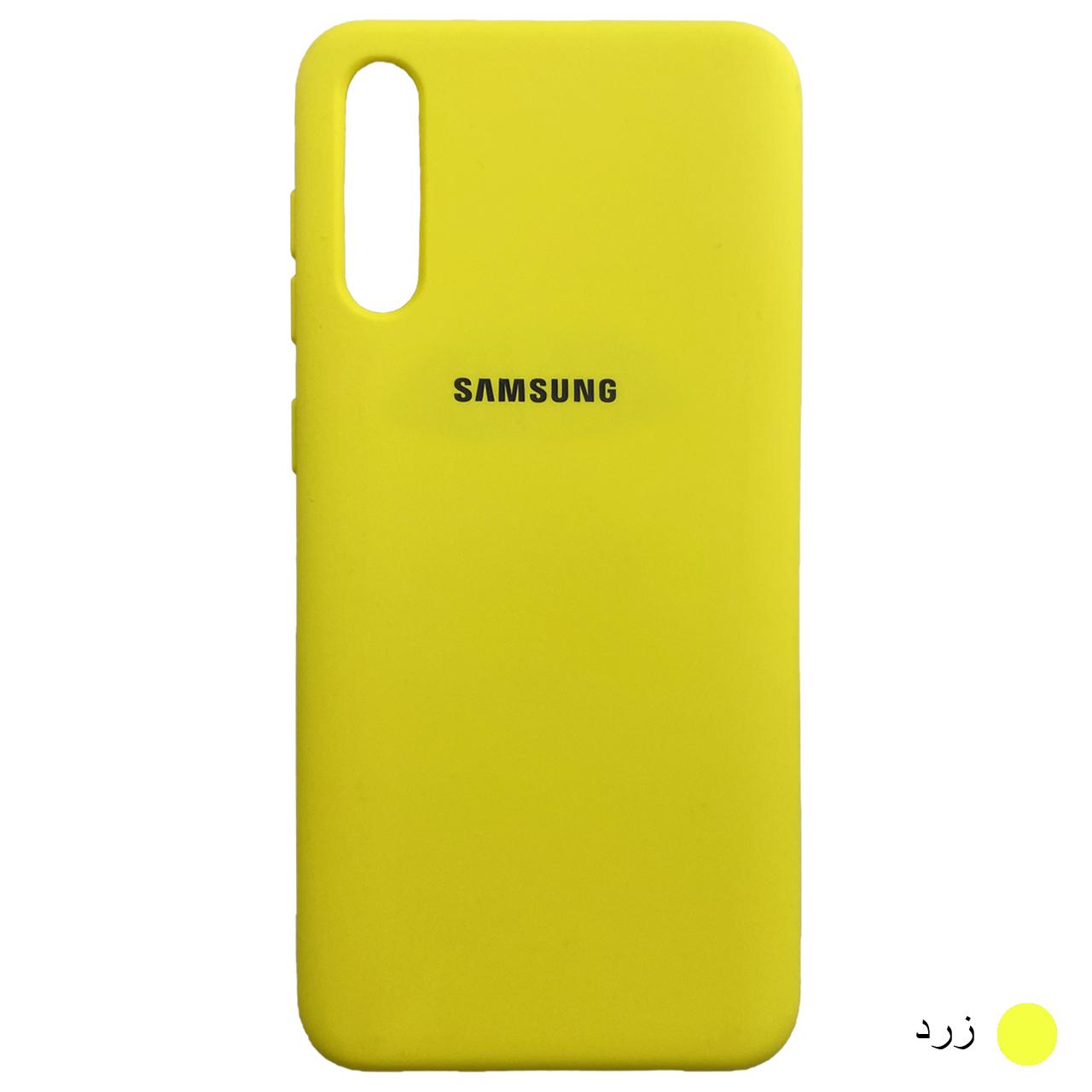 کاور مدل SCN مناسب برای گوشی موبایل سامسونگ Galaxy A50 / A50s / A30s main 1 6