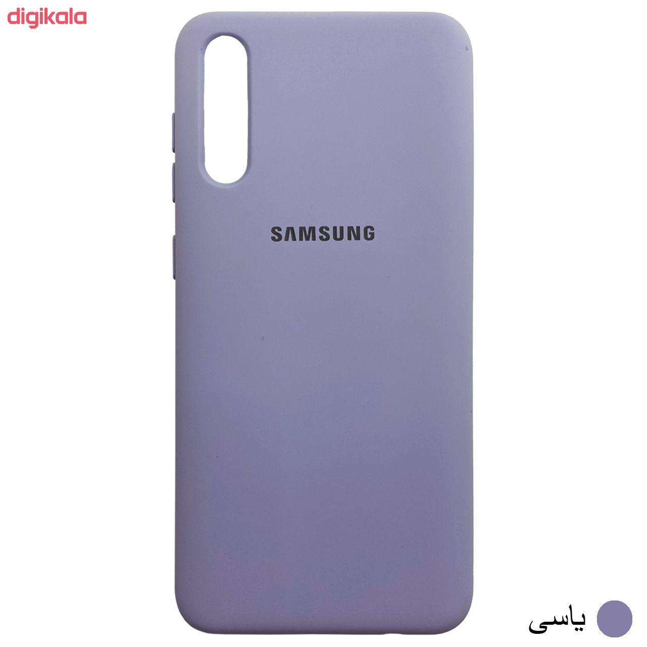 کاور مدل SCN مناسب برای گوشی موبایل سامسونگ Galaxy A50 / A50s / A30s main 1 5