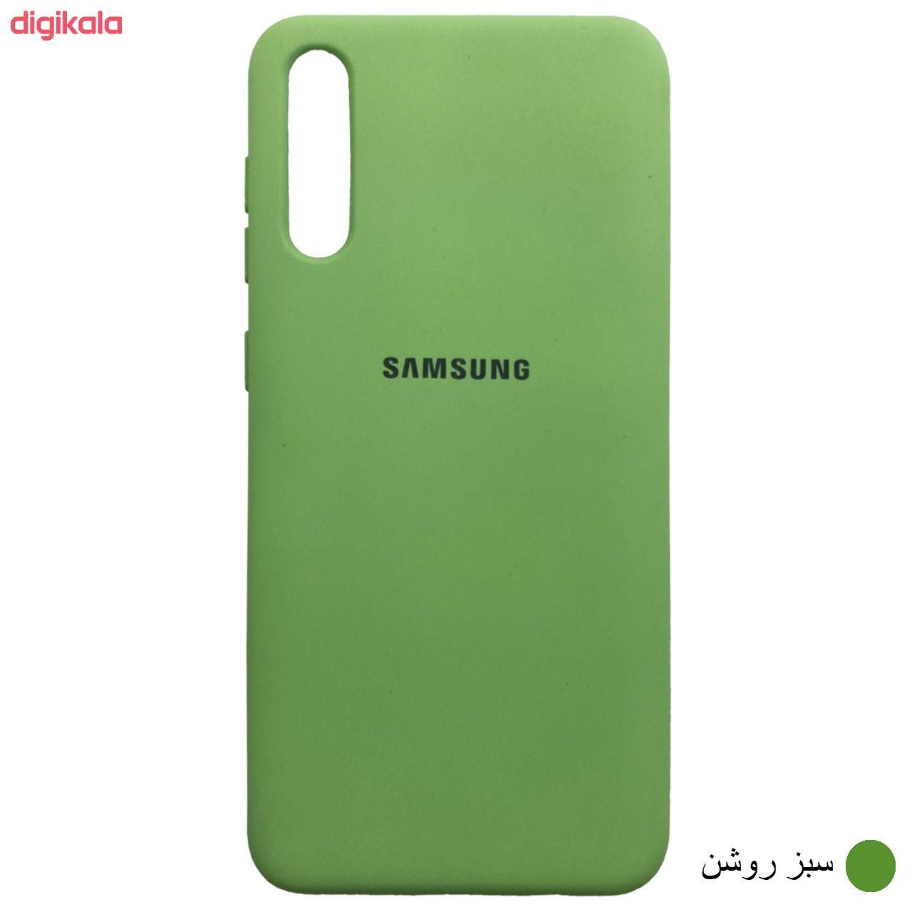 کاور مدل SCN مناسب برای گوشی موبایل سامسونگ Galaxy A50 / A50s / A30s main 1 4