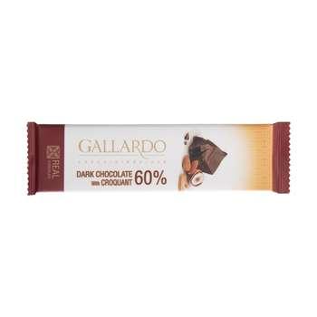 شکلات تلخ 60 درصد با کروکانت فرمند سری گالارد مقدار 23 گرم