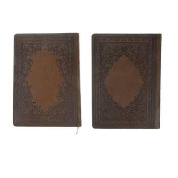 سالنامه سال 1399 کد 009 به همراه کتاب حافظ