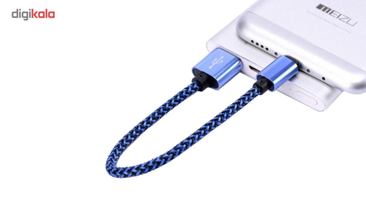 کابل تبدیل USB به MicroUSB مدل Nylon به طول 20 سانتی متر main 1 9