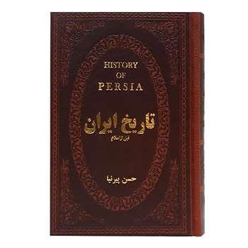 کتاب تاریخ ایران اثر حسن پیرنیا انتشارات پارمیس