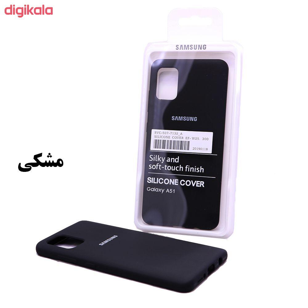 کاور مدل SCN1 مناسب برای گوشی موبایل سامسونگ Galaxy A51 main 1 1
