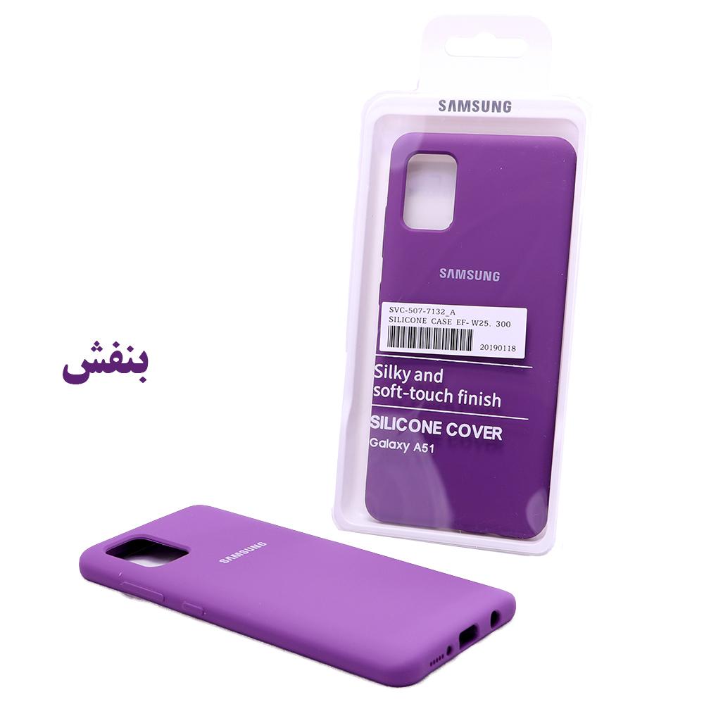کاور مدل SCN1 مناسب برای گوشی موبایل سامسونگ Galaxy A51 main 1 2