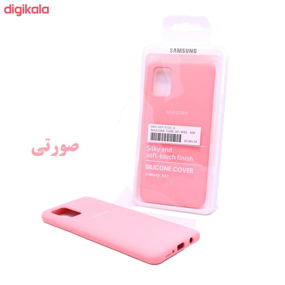 کاور مدل SCN1 مناسب برای گوشی موبایل سامسونگ Galaxy A51 main 1 4