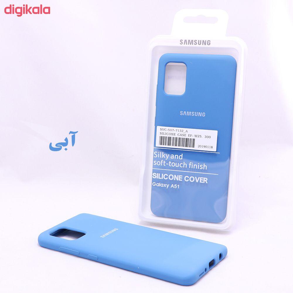 کاور مدل SCN1 مناسب برای گوشی موبایل سامسونگ Galaxy A51 main 1 5
