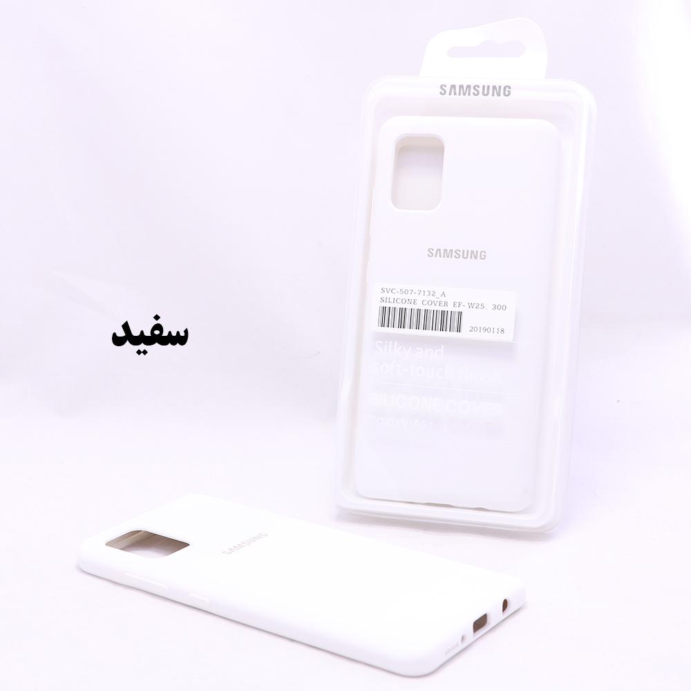 کاور مدل SCN1 مناسب برای گوشی موبایل سامسونگ Galaxy A51 main 1 6