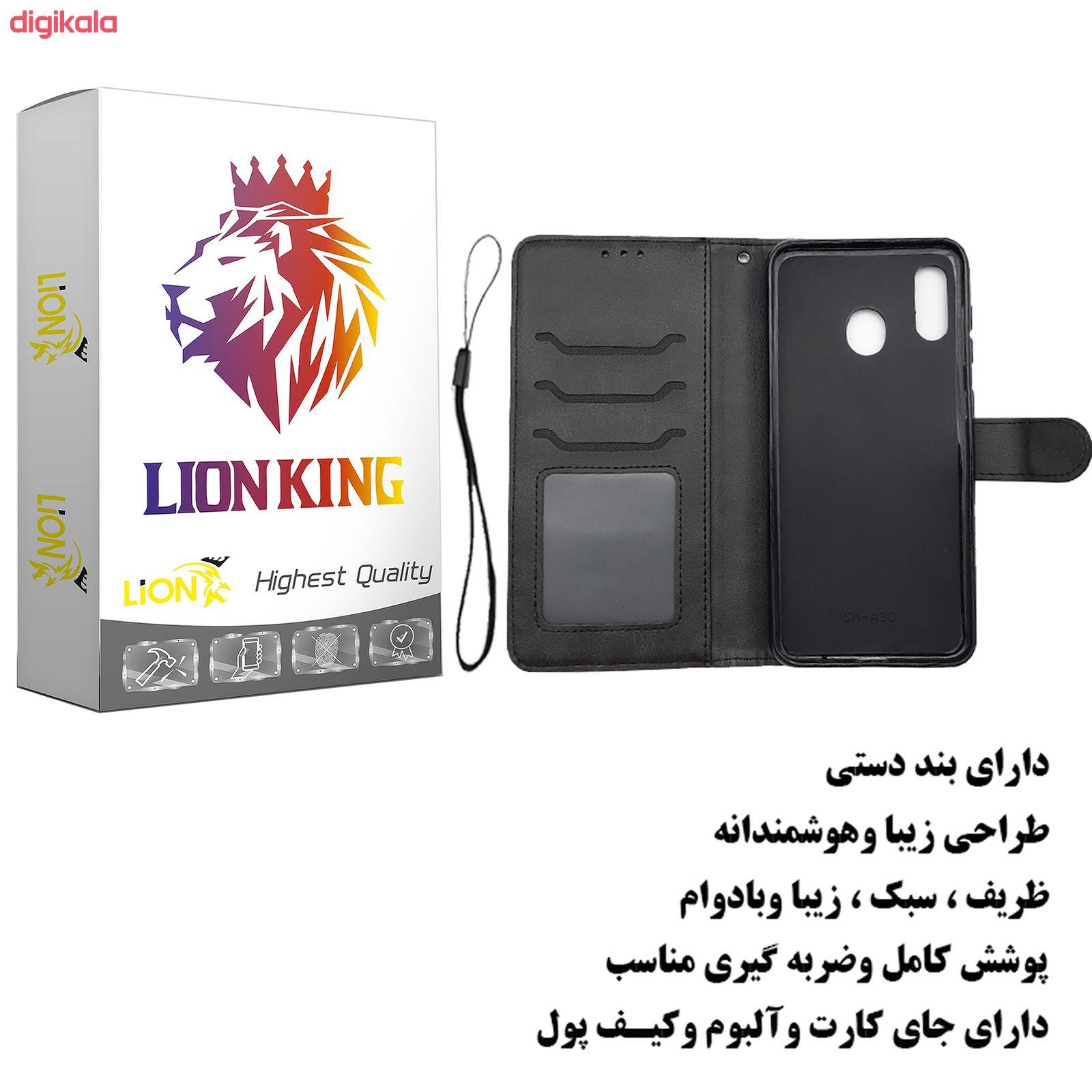 کیف کلاسوری لاین کینگ مدل K68 مناسب برای گوشی موبایل سامسونگ Galaxy A30  main 1 1
