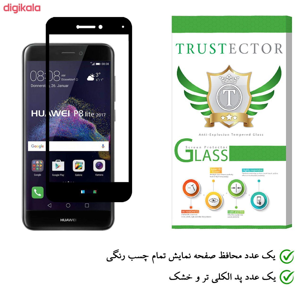 محافظ صفحه نمایش تراستکتور مدل GSS مناسب برای گوشی موبایل هوآوی P8 Lite 2017 / آنر 8Lite main 1 2
