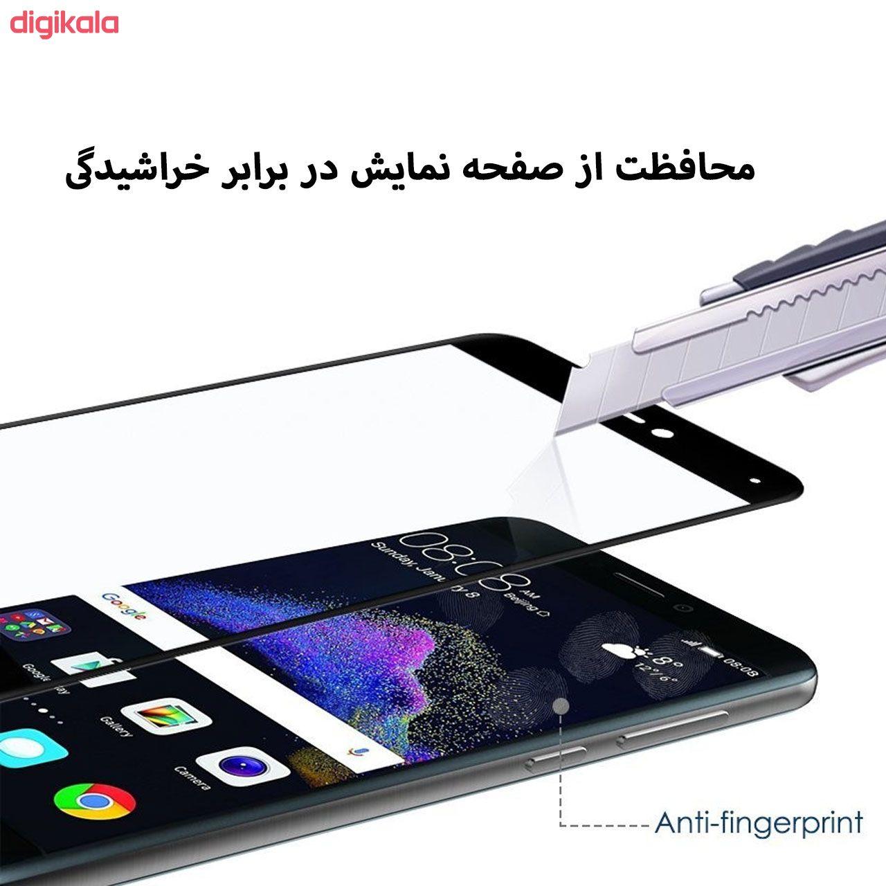 محافظ صفحه نمایش تراستکتور مدل GSS مناسب برای گوشی موبایل هوآوی P8 Lite 2017 / آنر 8Lite main 1 4