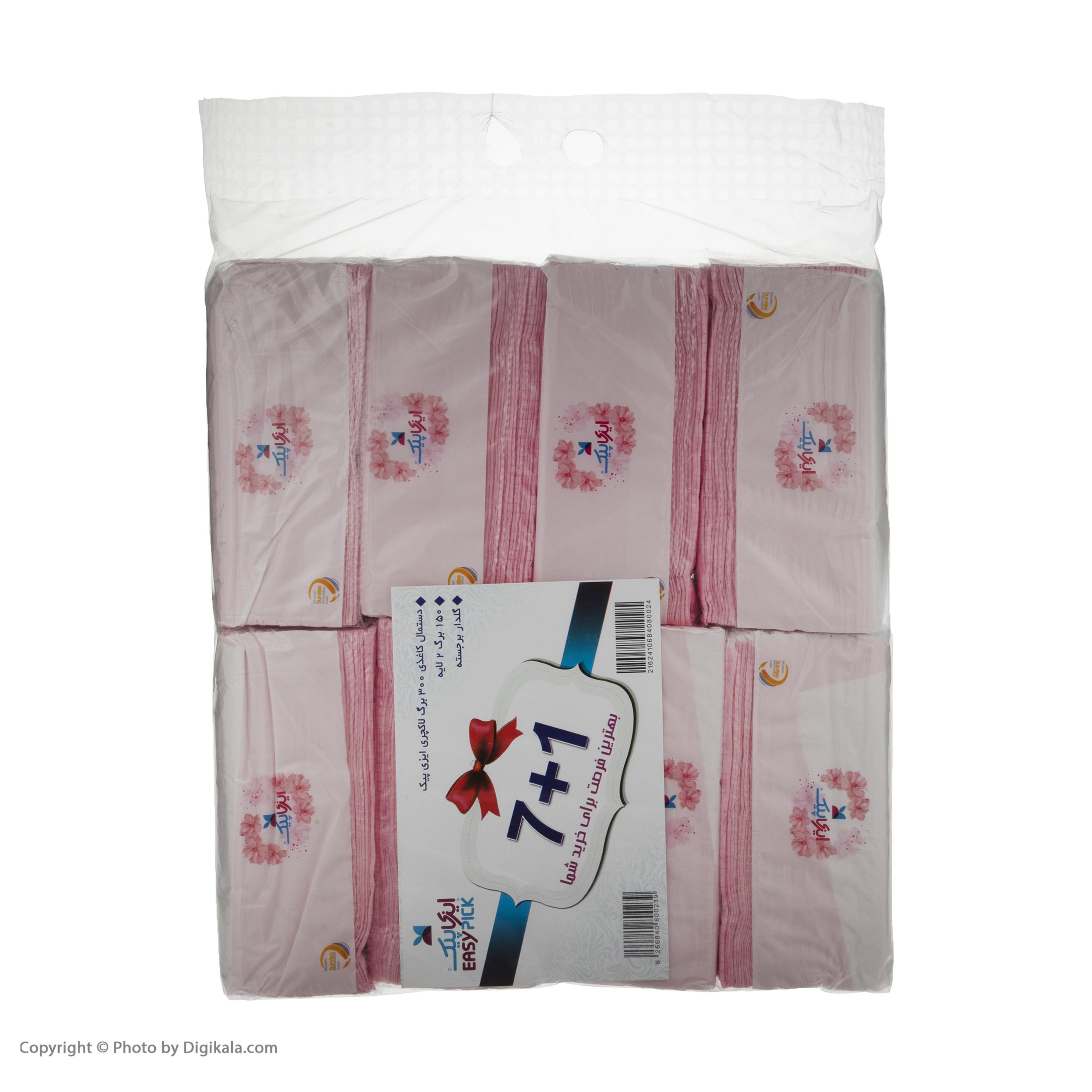 دستمال کاغذی 150 برگ ایزی پیک مدل Luxury بسته 8 عددی main 1 5