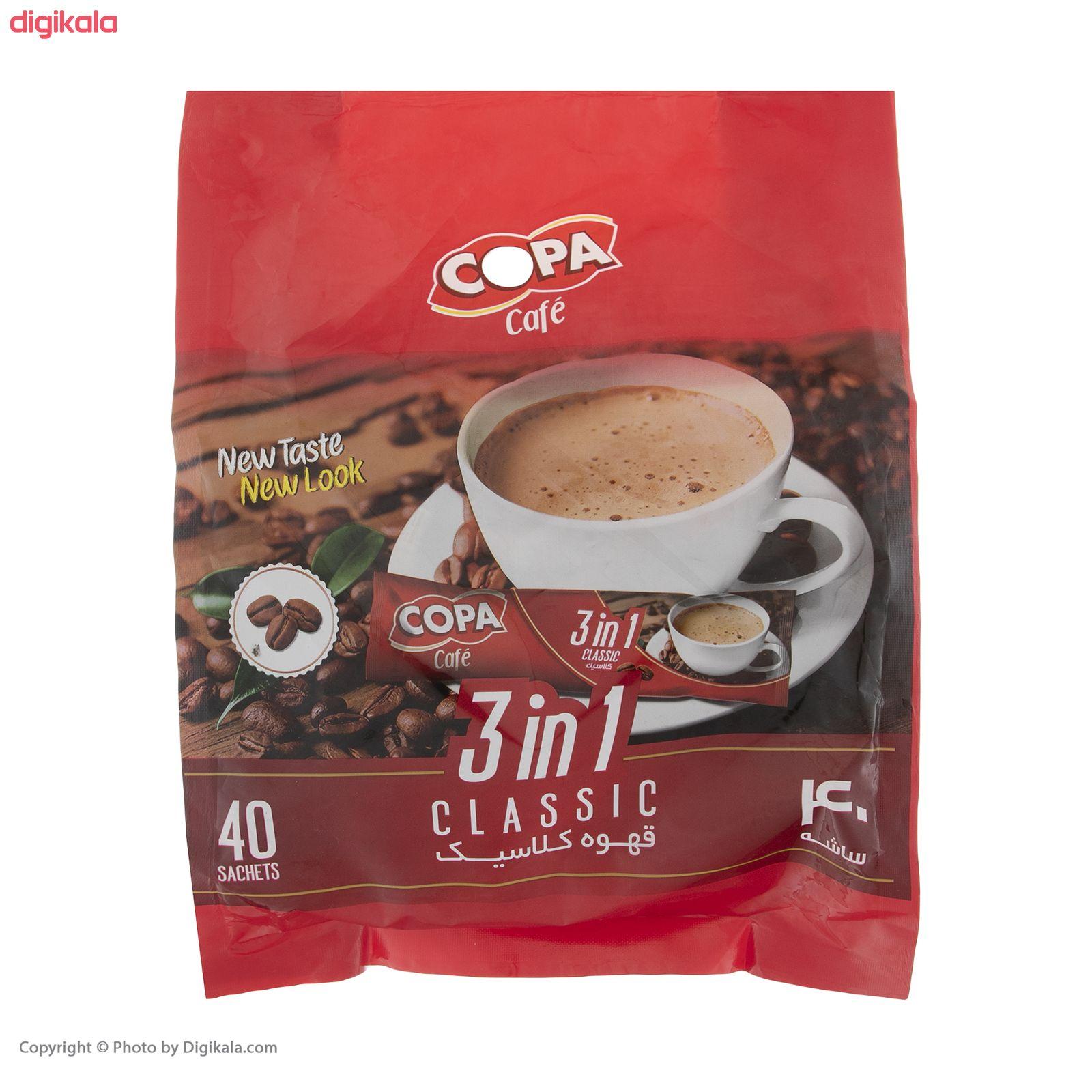 قهوه کلاسیک کوپا مدل 3in1 بسته 40 عددی main 1 1