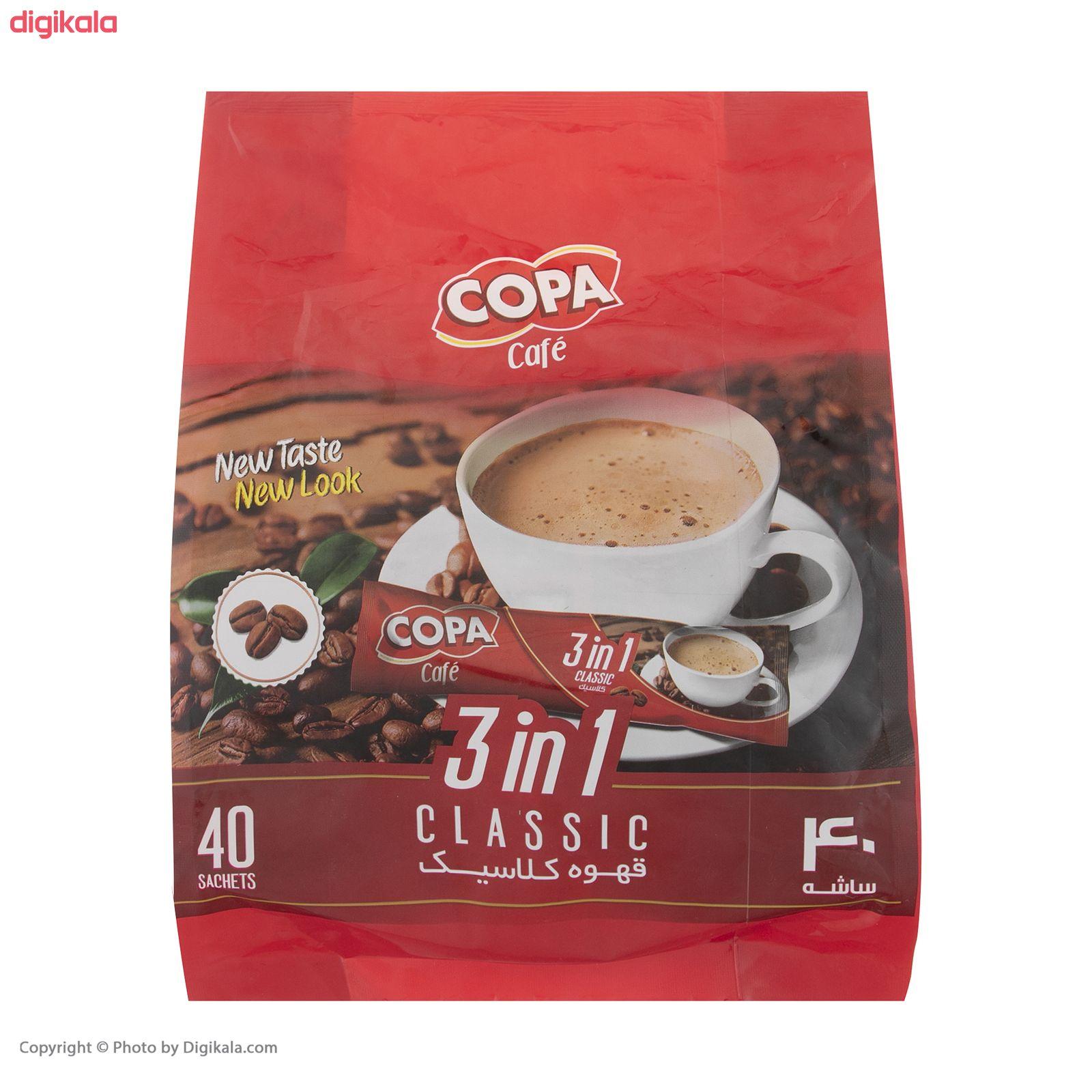 قهوه کلاسیک کوپا مدل 3in1 بسته 40 عددی main 1 2
