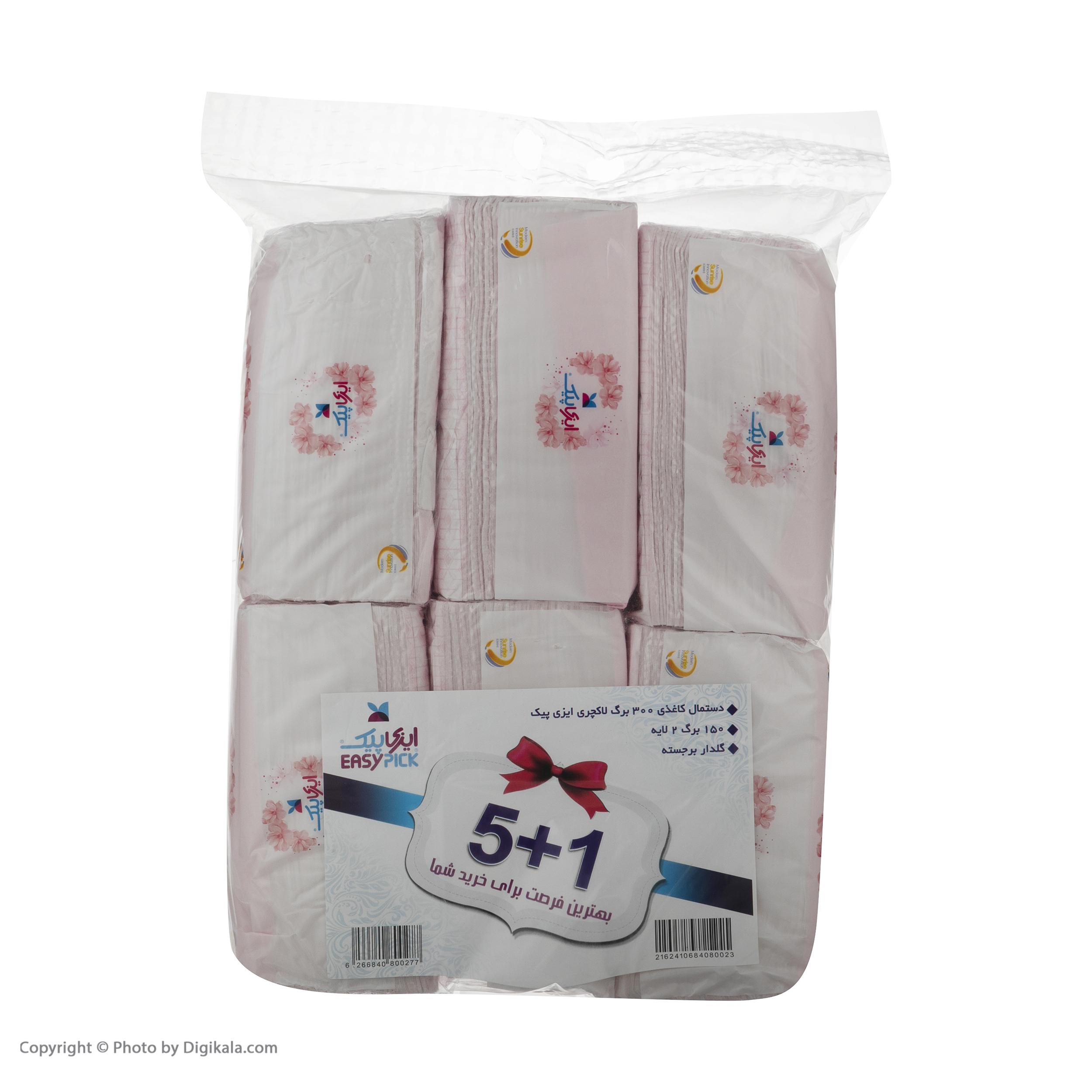 دستمال کاغذی 150 برگ ایزی پیک مدل Luxury بسته 6 عددی main 1 5