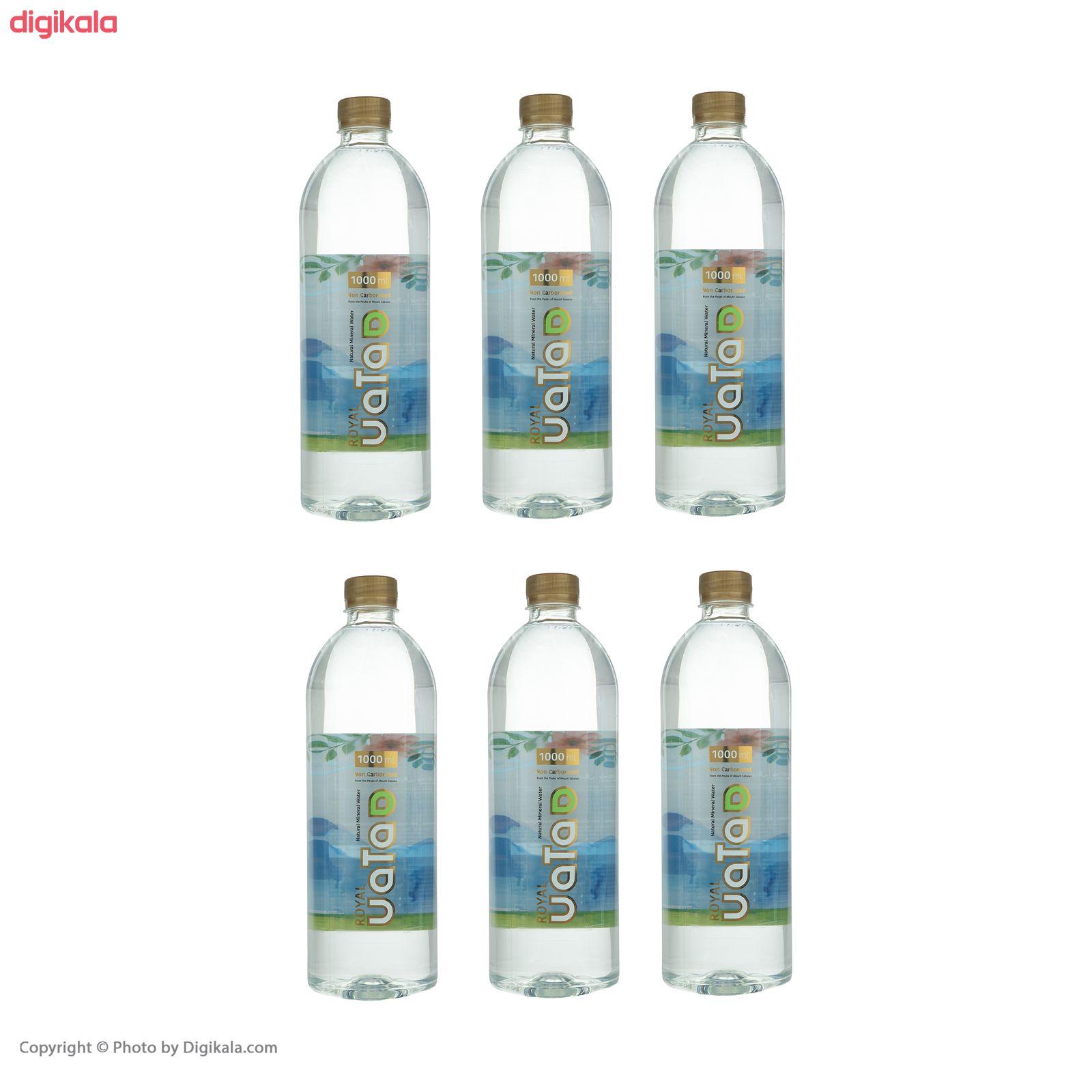 آب معدنی رویال واتا حجم 1000 میلی لیتر بسته 6 عددی main 1 3