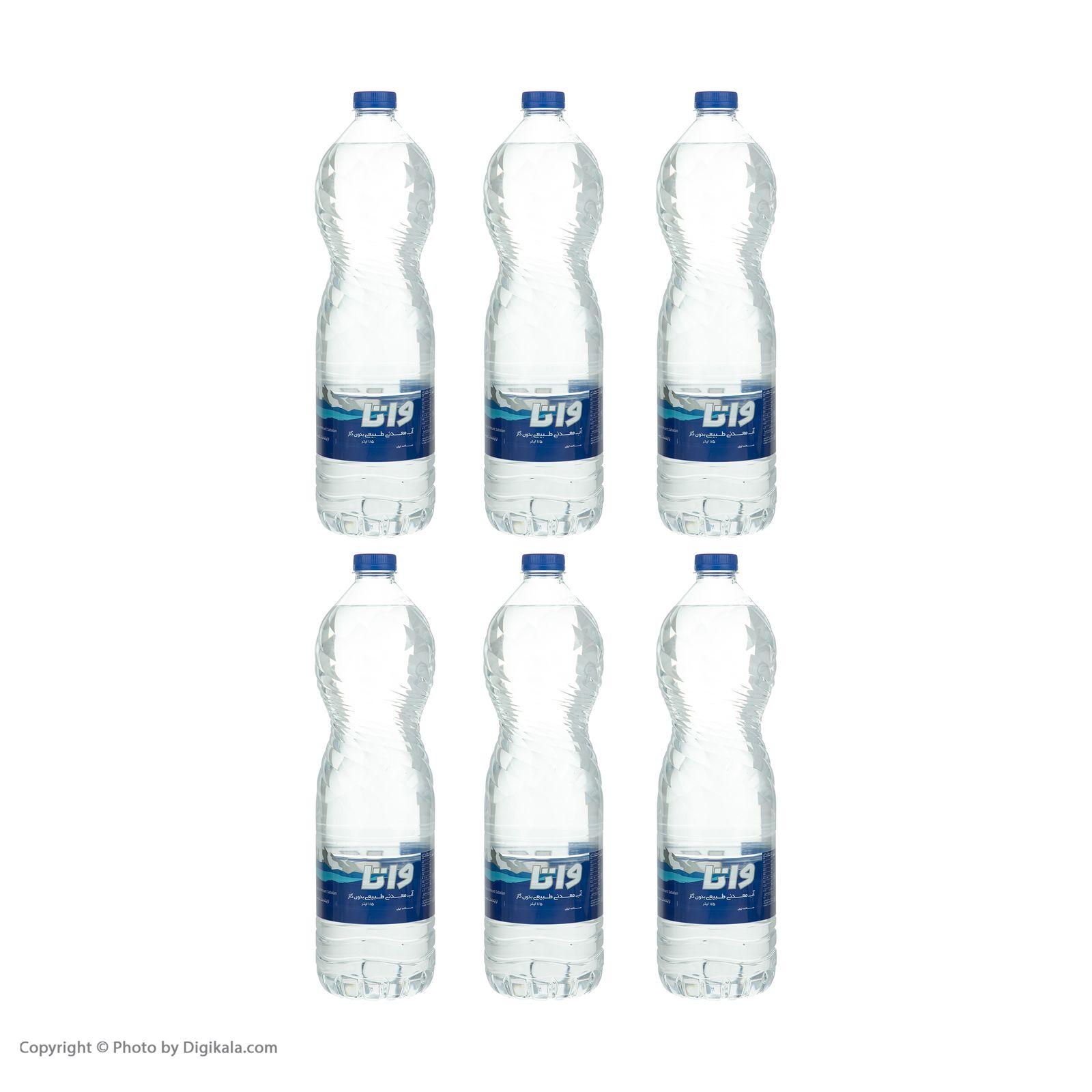 آب معدنی واتا حجم 1500 میلی لیتر بسته 6 عددی main 1 1