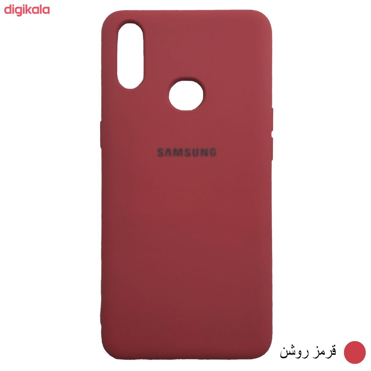 کاور مدل SCN مناسب برای گوشی موبایل سامسونگ Galaxy A10s main 1 11