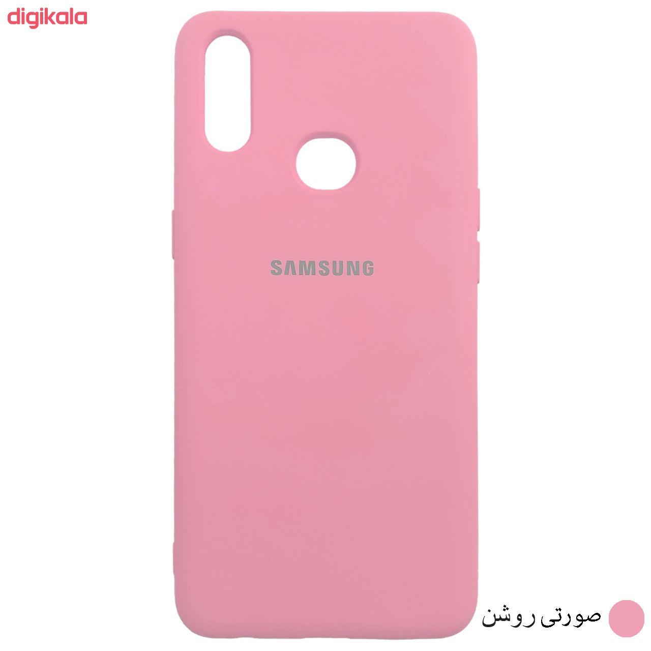 کاور مدل SCN مناسب برای گوشی موبایل سامسونگ Galaxy A10s main 1 13