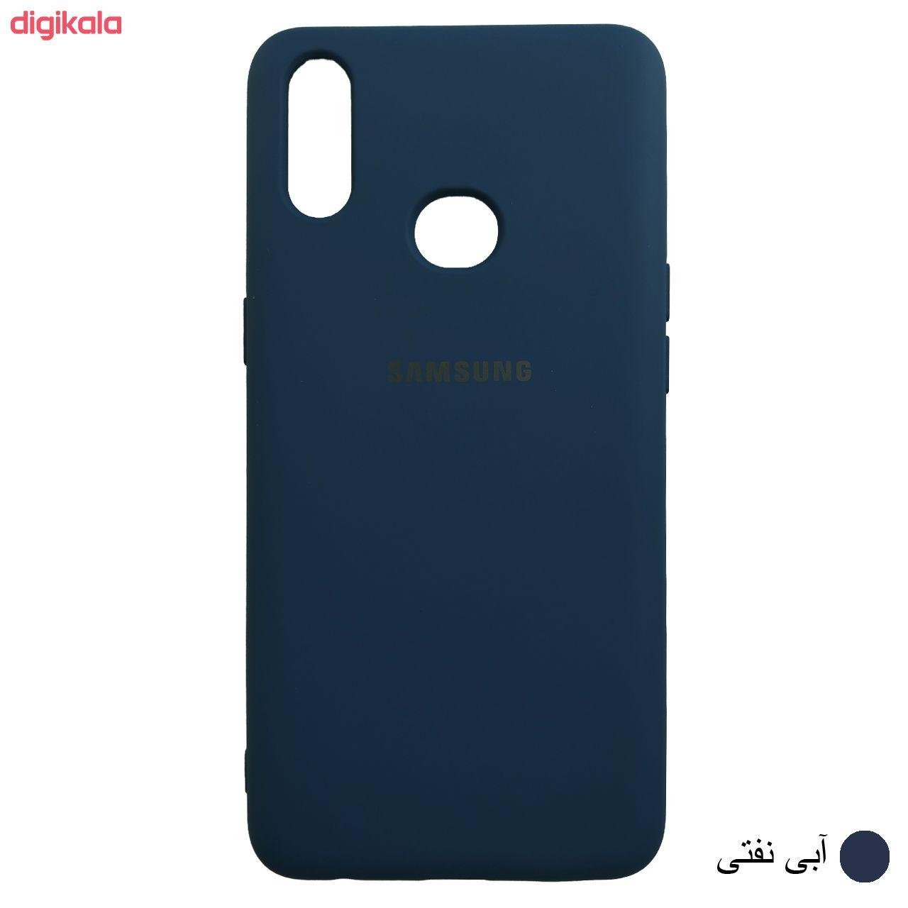کاور مدل SCN مناسب برای گوشی موبایل سامسونگ Galaxy A10s main 1 12
