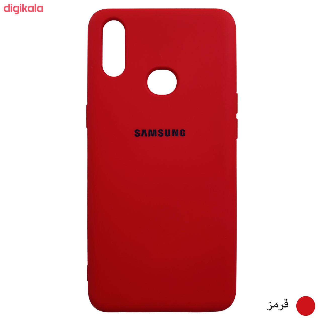 کاور مدل SCN مناسب برای گوشی موبایل سامسونگ Galaxy A10s main 1 14