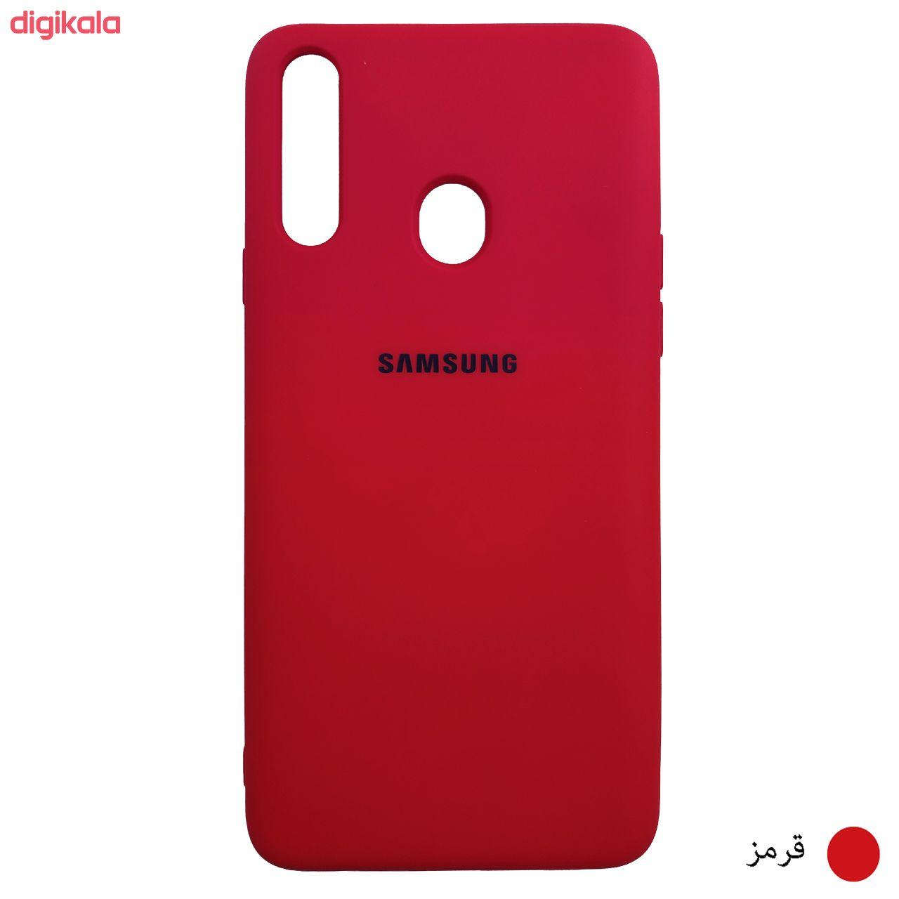 کاور مدل SCN مناسب برای گوشی موبایل سامسونگ Galaxy A20s main 1 12