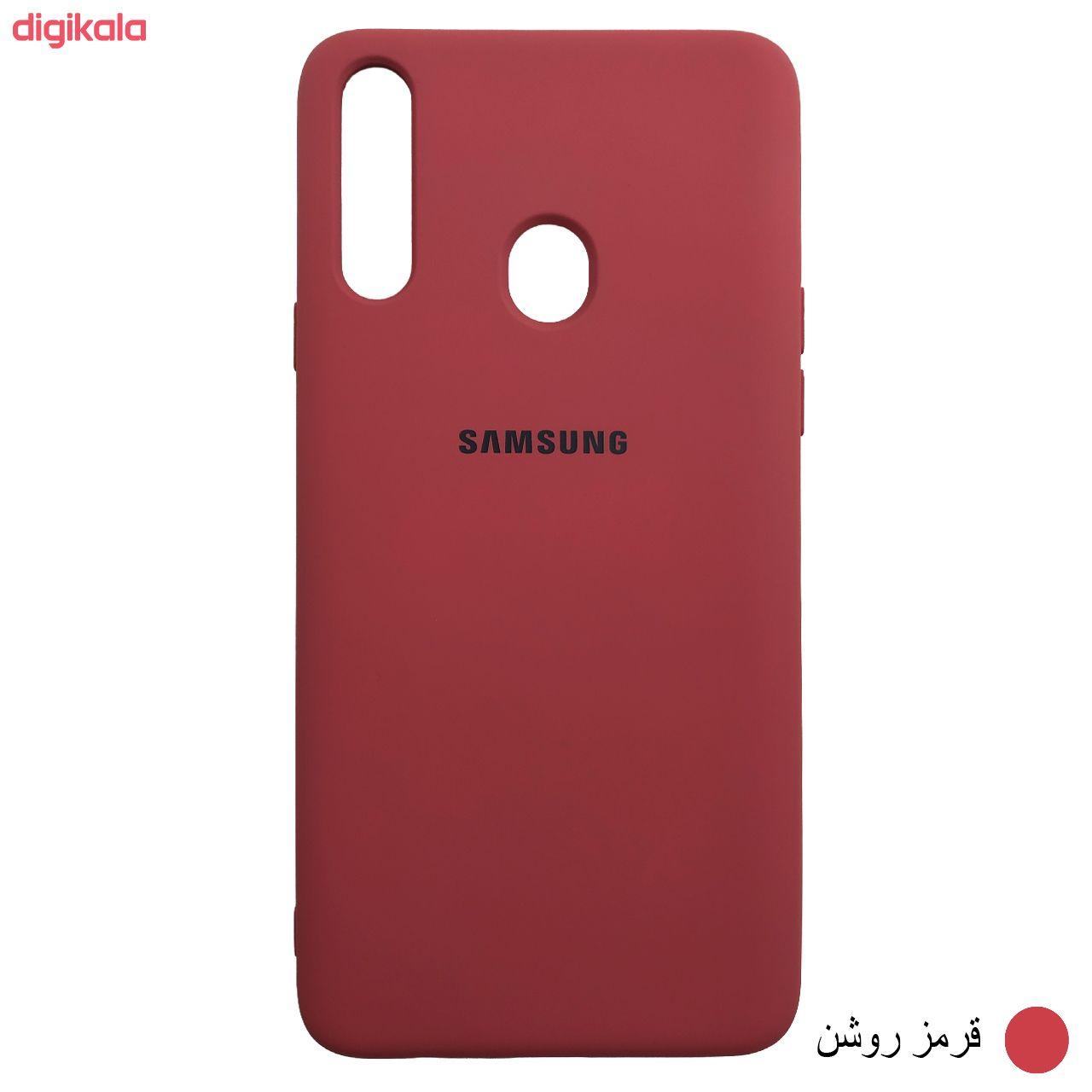 کاور مدل SCN مناسب برای گوشی موبایل سامسونگ Galaxy A20s main 1 13