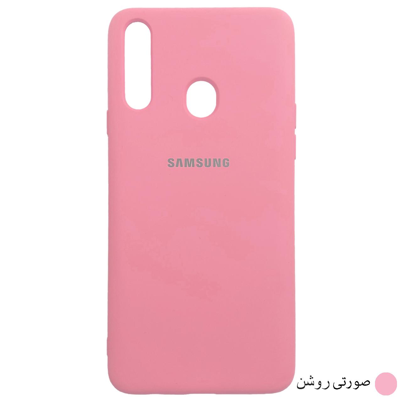 کاور مدل SCN مناسب برای گوشی موبایل سامسونگ Galaxy A20s main 1 15