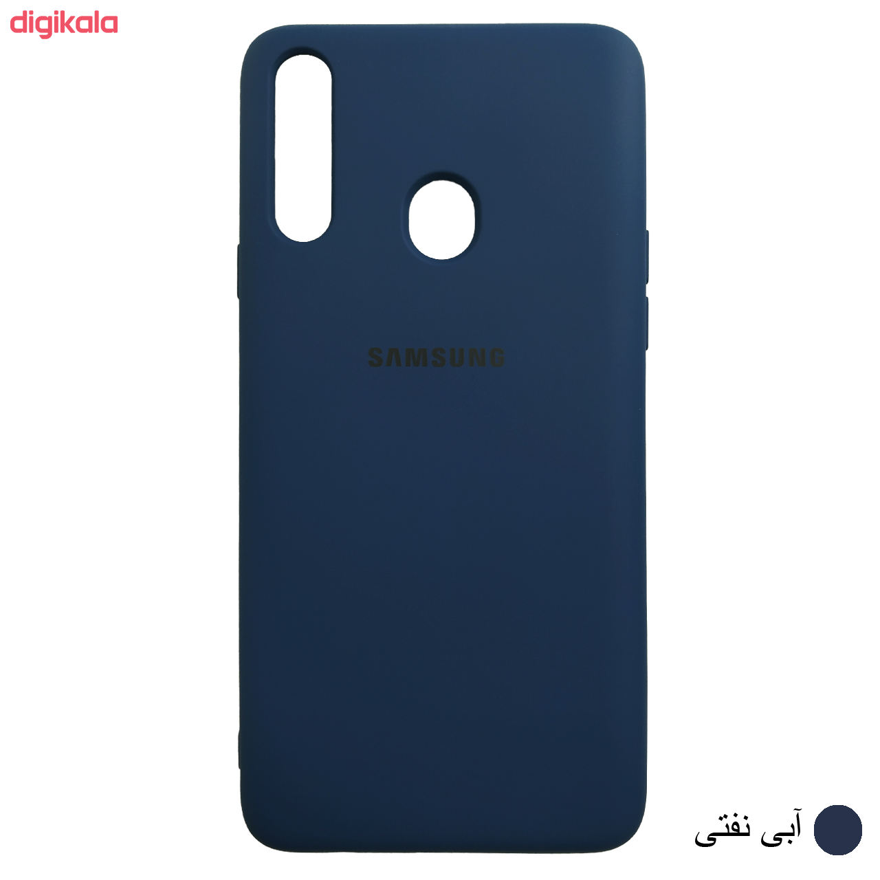 کاور مدل SCN مناسب برای گوشی موبایل سامسونگ Galaxy A20s main 1 16