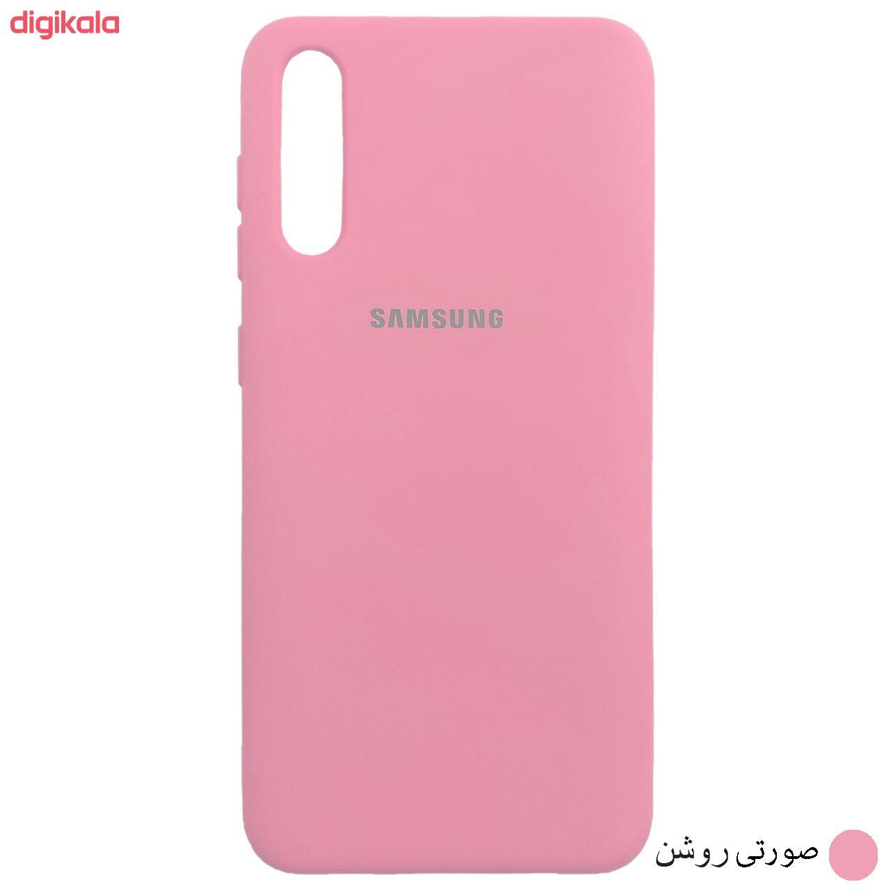 کاور مدل SCN مناسب برای گوشی موبایل سامسونگ Galaxy A50 / A50s / A30s main 1 14