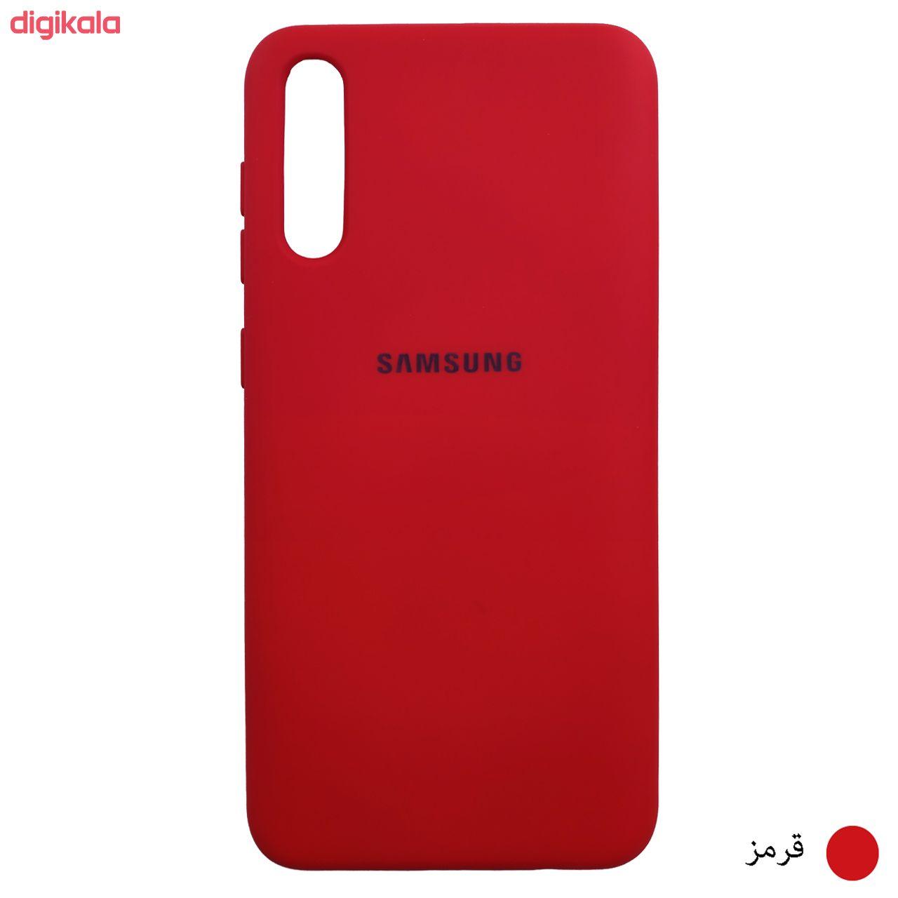 کاور مدل SCN مناسب برای گوشی موبایل سامسونگ Galaxy A50 / A50s / A30s main 1 13
