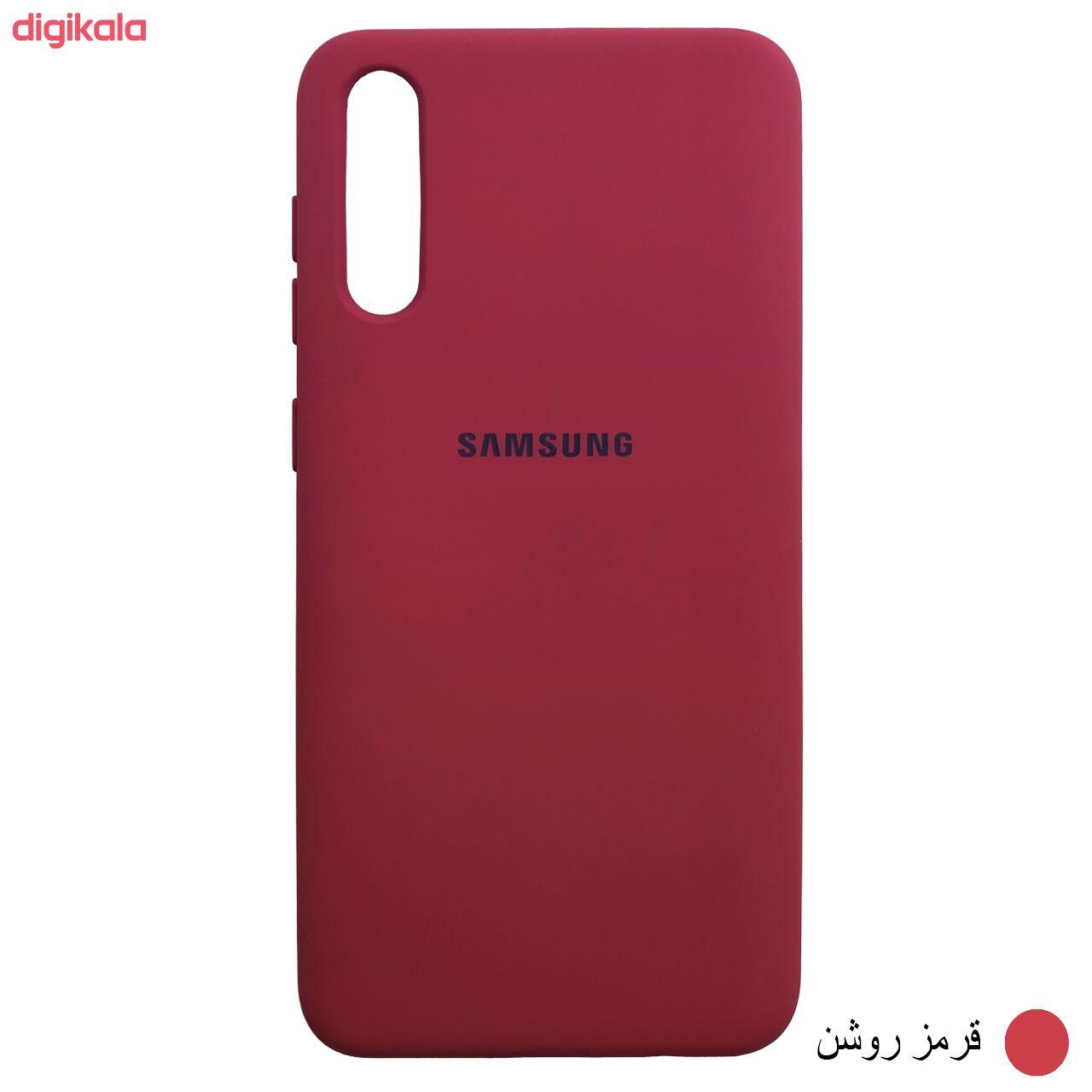 کاور مدل SCN مناسب برای گوشی موبایل سامسونگ Galaxy A50 / A50s / A30s main 1 12