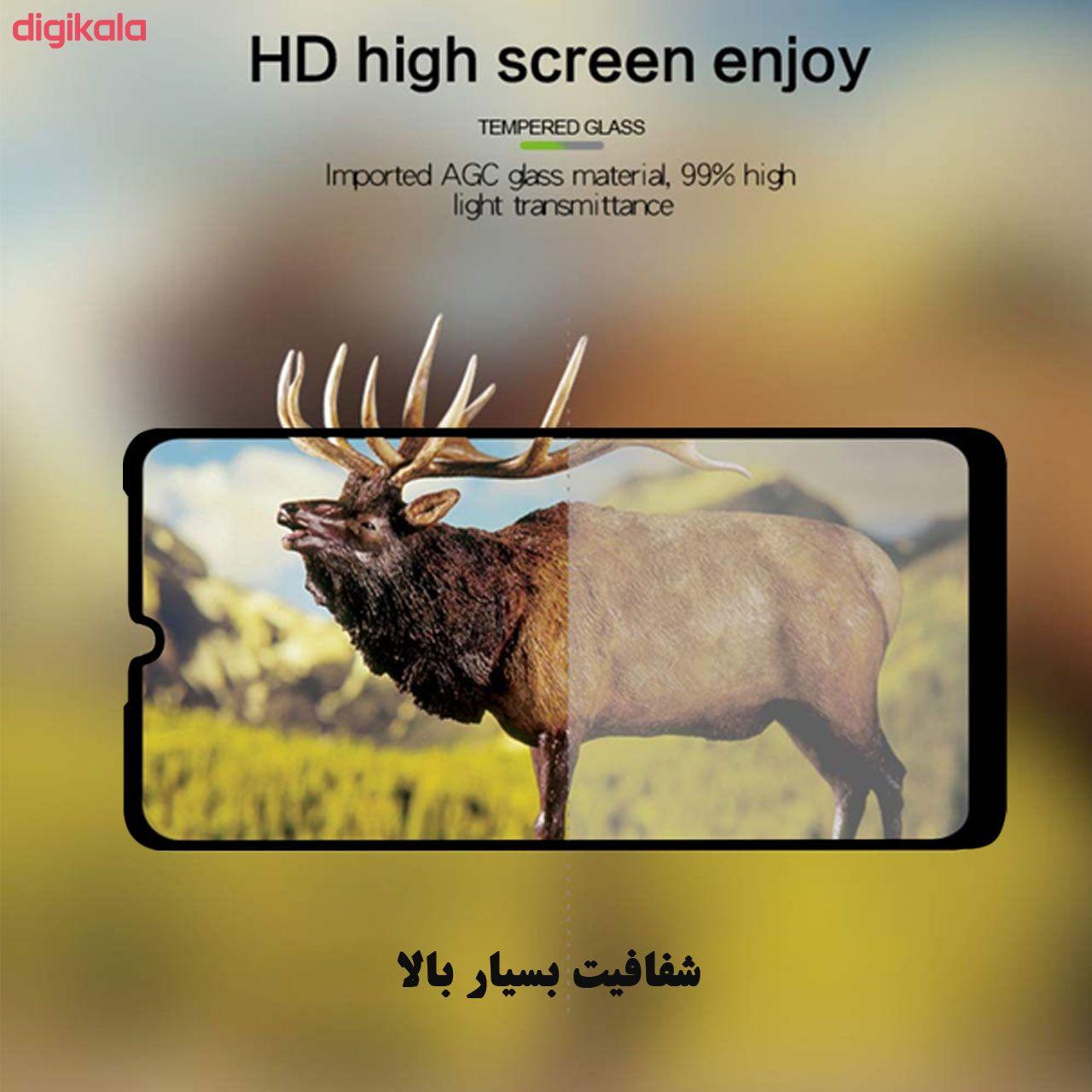 محافظ صفحه نمایش 5D هورس مدل FAG مناسب برای گوشی موبایل شیائومی Mi A3 main 1 3