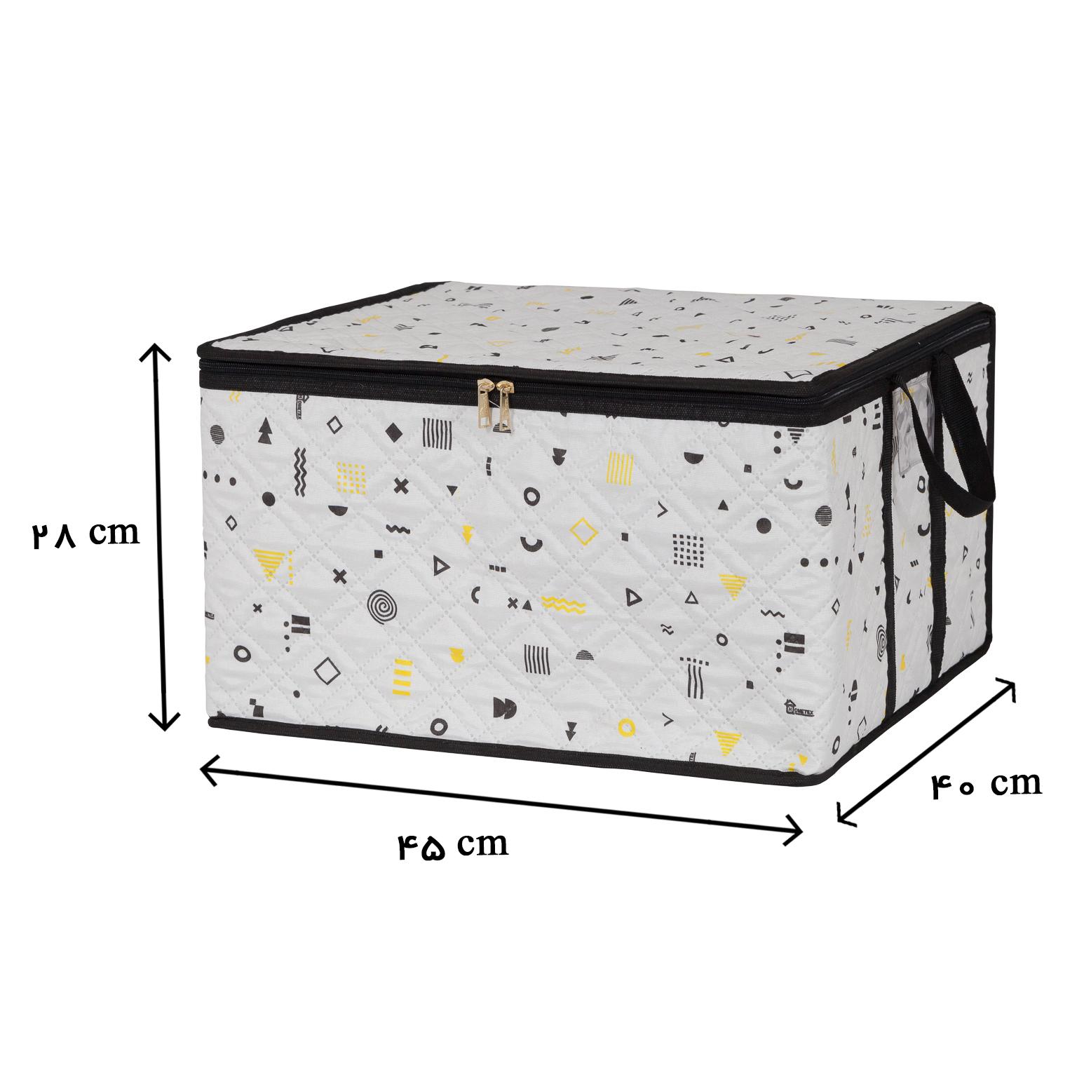 باکس هومتکس مدل BXF1-H
