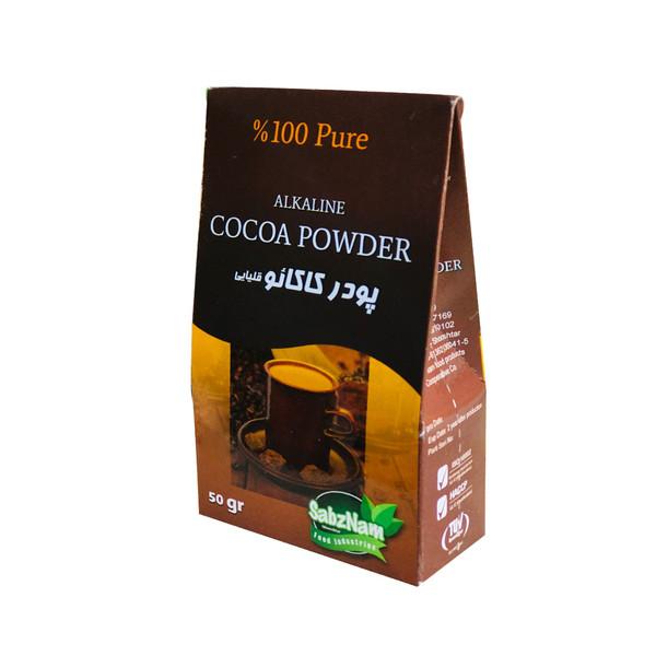 پودر کاکائو سبزنام-50گرم